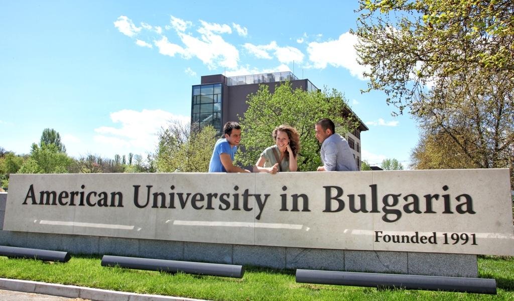 AUBG Undergraduate Scholarships